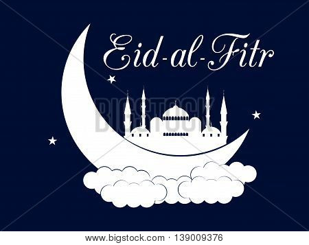 Ramadan Kareem blue mosque minaret. Eid al fitr Muslim traditional holiday. Eid Mubarak. Vector.