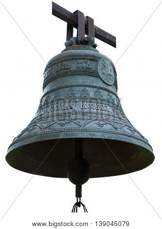 Church bronze bell isolated on white background
