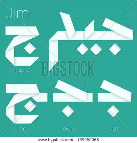 Folded paper Arabic typeface.Letter Jim.  Arabic decorative character set stylized as paper ribbon artisan for interface, poster and web design. Isolated, initial, medial and final forms.