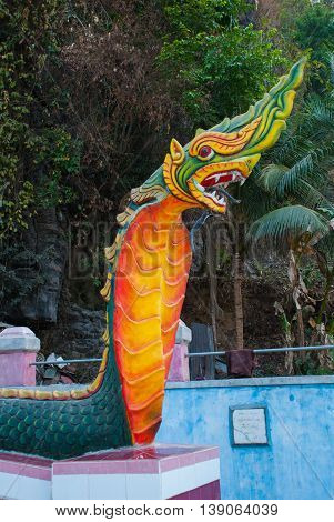 The Sculpture Of The Animal. Hpa-an, Myanmar. Burma
