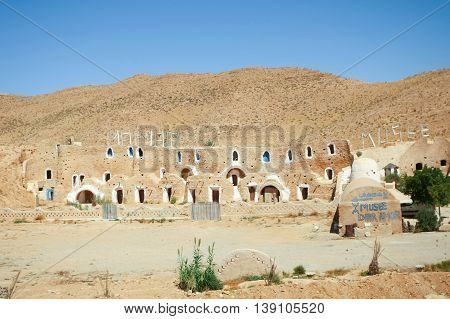 MATMATA TUNISIA - SEPTEMBER 17 2012 : The Matmata museum in berber village in south Tunisia. Matmata is famous for its troglodyte cave dwellings.