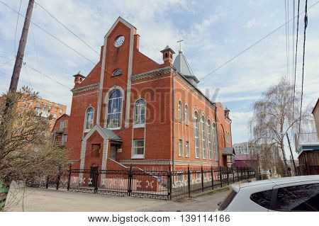 Nizhny Novgorod Russia. - April 26.2016. Church of Evangelical Christian Baptists in the lane Poltavsky 10