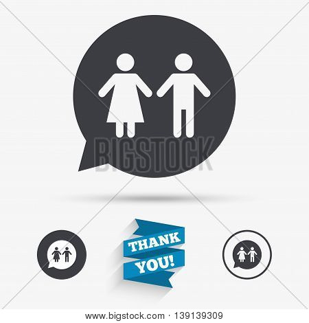 Toilet sign icon. Restroom or lavatory speech bubble symbol. Flat icons. Buttons with icons. Thank you ribbon. Vector