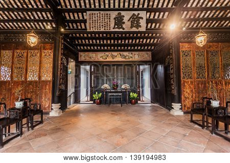 Senado, Macau - February 3, 2015: Mandarin's House is a historic residential complex in Macau. It was the residence and family home of the late Qing theoretician and reformist Zheng Guanying.