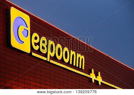 Vetka, Belarus - June 13, 2016: Logo of Evroopt on grocery store. Eurotorg LLC it is the largest Belarusian retailer, operating under the brand name Euroopt, the shops are open in Belarus and Russia