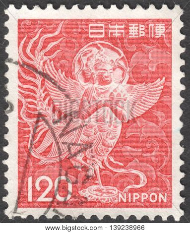 MOSCOW RUSSIA - CIRCA JANUARY 2016: a post stamp printed in JAPAN shows a traditional national bird the series