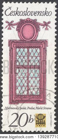 MOSCOW RUSSIA - JANUARY 2016: a post stamp printed in CZECHOSLOVAKIA shows a Renaissance window the series