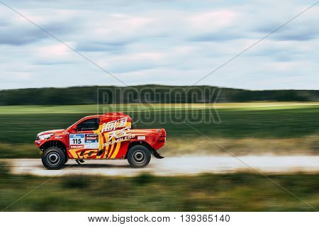Filimonovo Russia - July 11 2016: motion blur rally car rides on road during Silk way rally