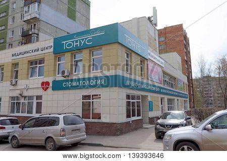 Nizhny Novgorod Russia. - April 26.2016. Medical Center TONUS on the street Izhorskaya 50