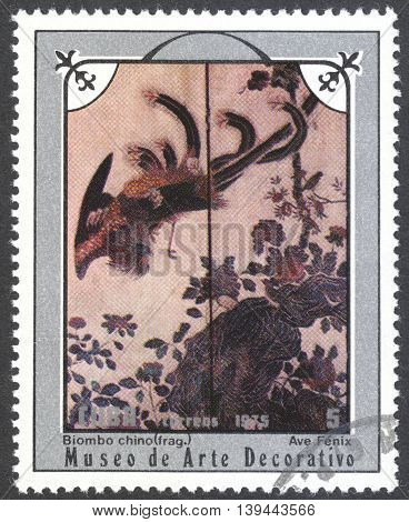 MOSCOW RUSSIA - CIRCA JANUARY 2016: a post stamp printed in CUBA shows a chinese scene the series