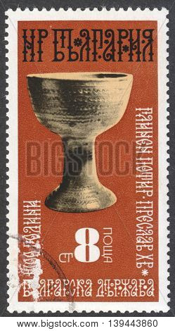 MOSCOW RUSSIA - CIRCA FEBRUARY 2016: a post stamp printed in BULGARIA shows an ancient metal cup the series