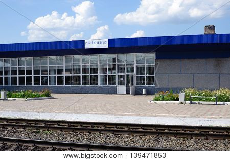 Totskoye Russia - June 22 2016. View on Totskoye railway station Russia In 1954 the Totskoye range was the site of the Soviet nuclear tests In 1941-1942 it was one of places for the formation of the Polish Armed Forces in the East