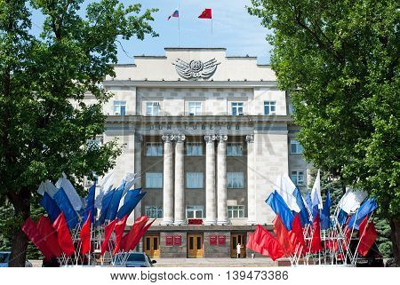 Orenburg Russia -June 23 2016. View on The House of Soviets in center of Orenburg city in summer time Russia House was built in 1930-s years
