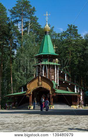 Yekaterinburg, Russia - July 17 2016: Church of the Holy Royal Martyrs at Ganina Yama in Yekaterinburg
