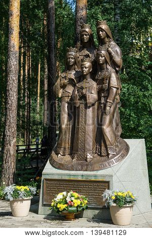 Yekaterinburg, Russia - July 17 2016: Monument to the children of the last Russian Emperor Nicholas II established at Ganina Yama in Yekaterinburg