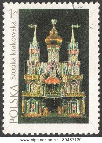 MOSCOW RUSSIA - CIRCA FEBRUARY 2016: a post stamp printed in POLAND shows Krakow crib the series