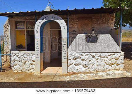 Kadarim, Galilee, Israel - July 19: tomb of Havakuk HaNavi, biblical prophet Habbakkuk, author of the Book of Habakkuk on July 19, 2016, Galilee, Israel