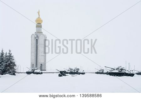 Bell Tower On The Site Of A Tank Battle Of Prokhorovka, Belgorod Region, Russia
