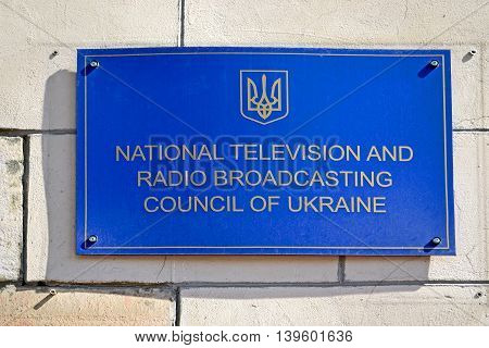 KIEV, UKRAINE - JUL 15: National television and radio broadcasting Council of Ukraine on July 15, 2016 in Kiev, Ukraine. It was created in 1993.