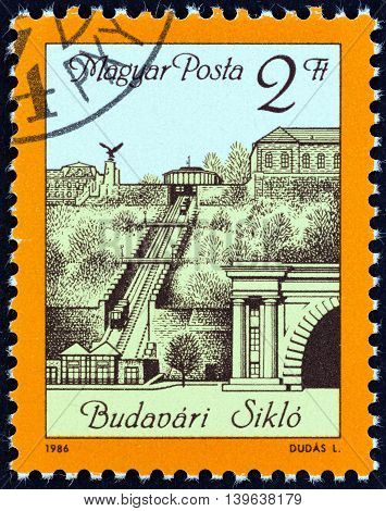 HUNGARY - CIRCA 1986: A stamp printed in Hungary issued for the reopening of Buda Castle Cable Railway shows Cable Railway, circa 1986.