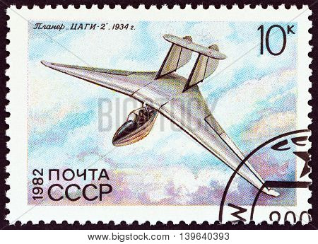 USSR - CIRCA 1982: A stamp printed in USSR from the