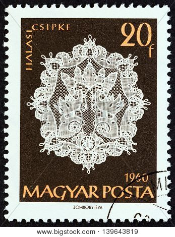 HUNGARY - CIRCA 1960: A stamp printed in Hungary from the