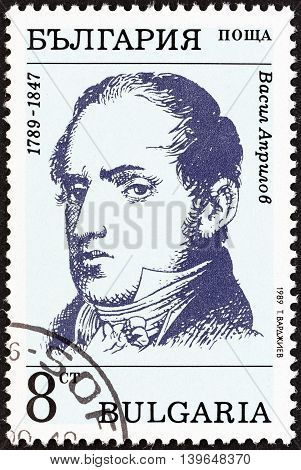 BULGARIA - CIRCA 1989: A stamp printed in Bulgaria issued for the birth bicentenary of Vasil Aprilov shows educator Vasil Aprilov, circa 1989.