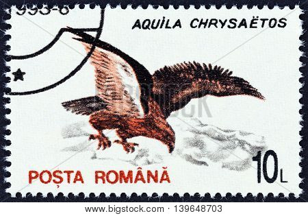 ROMANIA - CIRCA 1993: A stamp printed in Romania from the