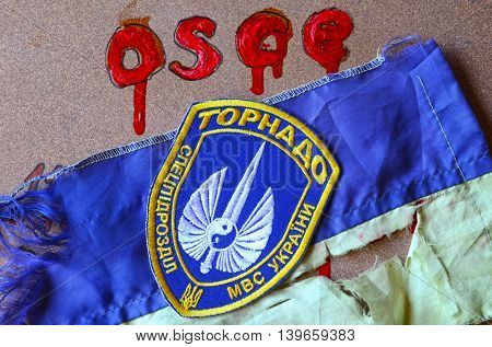 ILLUSTRATIVE EDITORIAL.Chevron of  Ukrainian nazionalist battalion Tornado in Police.The battalion disbanded for looting, rapes and torture.Civil War in Ukraine.July 22 ,2016 in Kiev, Ukraine