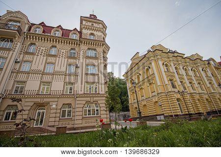 Real estate in the exclusive area Vozdvizhenka. Kiev Ukraine