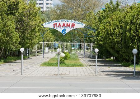 Anapa, Russia - April 22, 2016: The Main Entrance Sanatorium