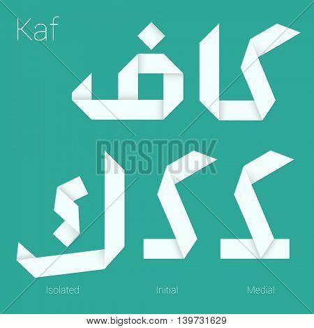 Folded paper Arabic typeface. Letter Kaf. Arabic abc.