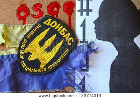 ILLUSTRATIVE EDITORIAL.Chevron of Chevron Ukrainian nazionalist battalion Donbass in Police.The battalion disbanded for looting, rapes and torture.Civil War in Ukraine.July 22 ,2016 in Kiev, Ukraine