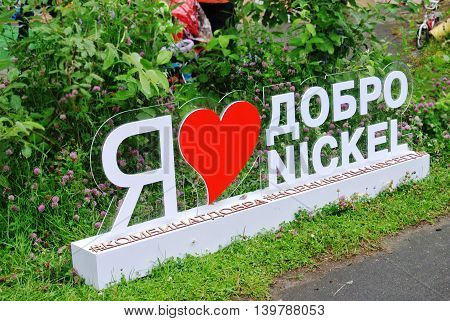 MONCHEGORSK, RUSSIA - JULY 2016: New stele