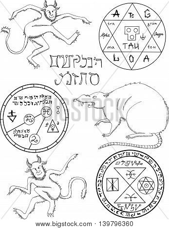 Mystic set with demons and pentagram, halloween concept, gothic drawings