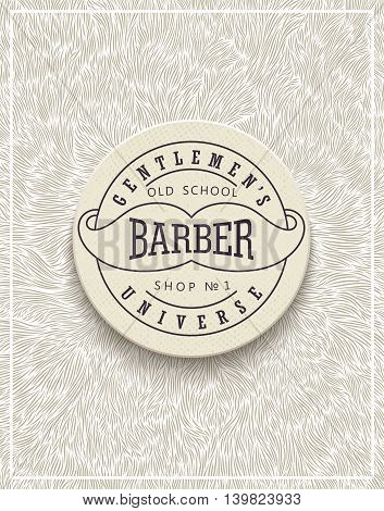 Stylish background for Barbershop with unique shaggy texture and volumetric emblem. Soft white backdrop. Poster design for ads and decoration.
