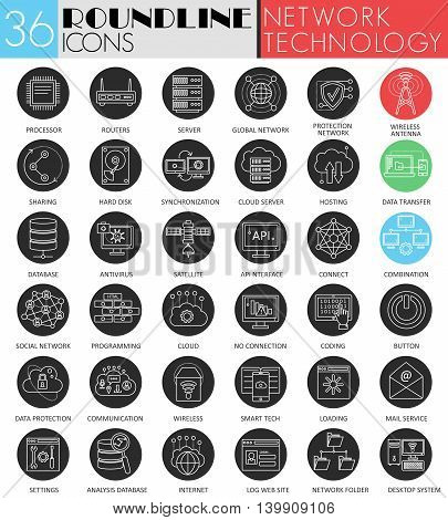 Vector network technology circle white black icon set. Modern line black icon design for web