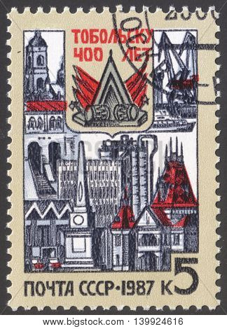 MOSCOW RUSSIA - CIRCA FEBRUARY 2016: a post stamp printed in the USSR shows Kremlin of Tobolsk devoted to the 400th Anniversary of Tobolsk circa 1987