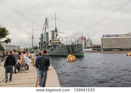 St. Petersburg, Russia - 16 July, Cruiser