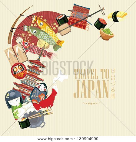 Japanese7
