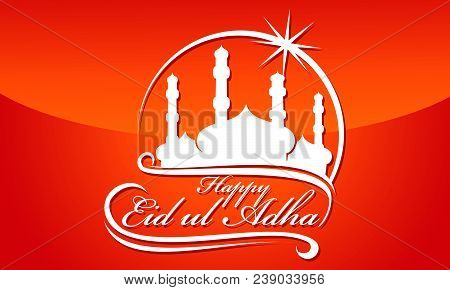 Happy Ied Ul Adha Logo Design Template Isolated Vector