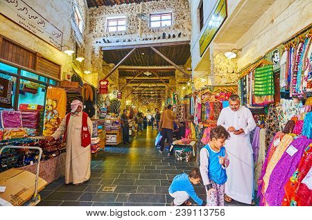 Doha, Qatar - February 13, 2018: The Souq Waqif Boasts Large Textile Department, These Goods Are Ver