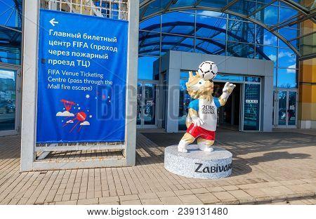 Samara, Russia - April 29, 2018: Wolf Zabivaka, Official Mascot Of 2018 Fifa World Cup Near The Offi