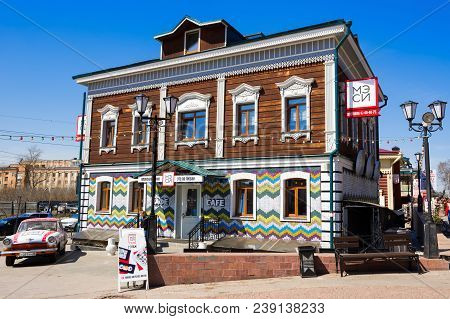 Irkutsk, Siberia, Russia - April 25, 2018: A Beautiful Wooden Building In A Specially Created Area O