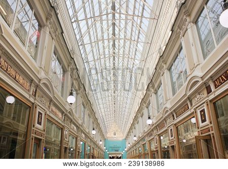 St. Petersburg, Russia - April 7, 2018: Passage Gallery Arches Inside With Ceiling Reflecting Sun Ra