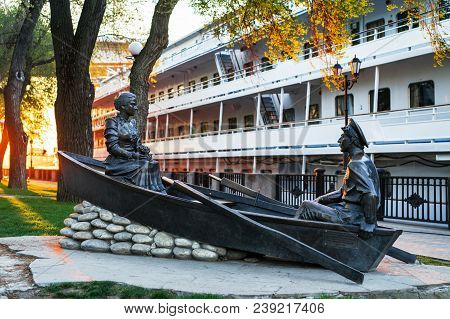 Rostov On Don, Russia - April 30, 2018: Sculpture 'gregory And Aksinya In A Boat' On Embankment Of D
