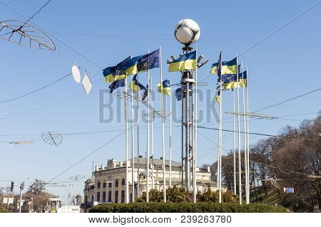 Kiev, Ukraine - May 06, 2017: European Square In Centre Of Ukrainian Capital Kyiv. Lots Of Ukrainian