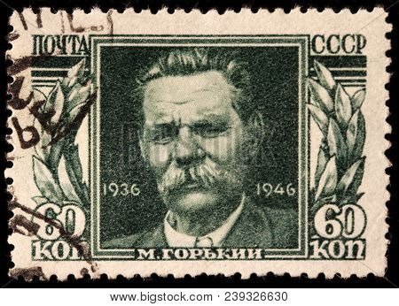 Luga, Russia - January 31, 2018: A Stamp Printed By Russia (ussr) Shows Image Portrait Of Famous Rus