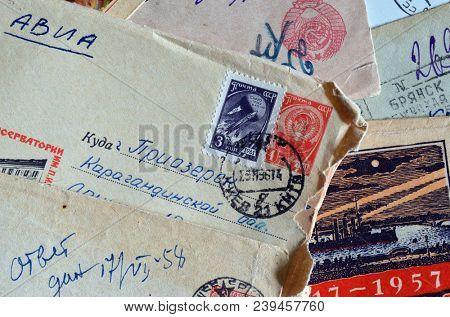 ILLUSTRATIVE EDITORIAL. CIRCA 1960-S:  Soviet stamp. Original address - Karaganda region, Priozersk. Former Soviet anti-ballistic missile testing range Saryshagan.(No name)May 7,2018. Kiev,Ukraine