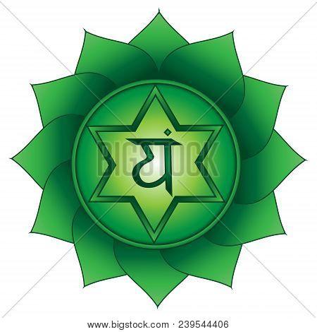 Anahata. Fourth, Heart Chakra Symbol. Isolated Vector Icon